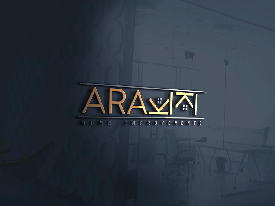 Arakiki Home Improvements Logo Design Drafts 1 15 Austin